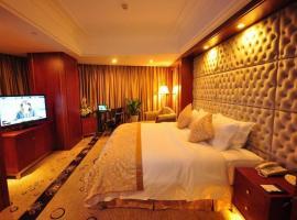 溧阳嘉丰明珠大酒店, Liyang (Daibei yakınında)