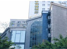 Home Inn Chongqing Wanzhou Dianbao Road Wanda Plaza, Wanxian (Hanfeng yakınında)