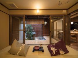 Fujinoma Machiya House