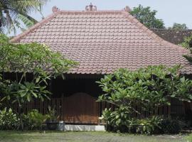 Turkey House, Джокьякарта (рядом с городом Balong)