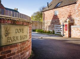 Unit 1 Dove Farm Barns, Сток-он-Трент (рядом с городом Dilhorne)