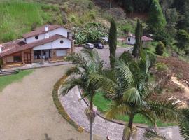 Parcelación el Yarumo, La Ceja