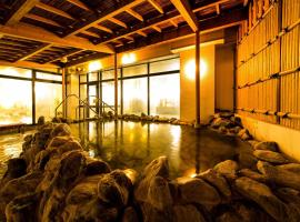 Hotel & Spa Aomori Center Hotel, Аомори