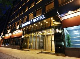 Summit Hotel Dongdaemun