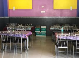 Jalaram Lodge and Restaurant, Dongargarh (рядом с городом Khujji)