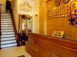 Hami Hotel