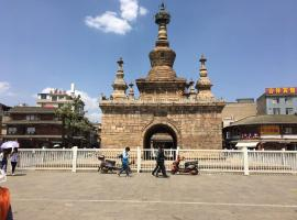 Huakun Travel Inn Guandu Ancient Town Branch