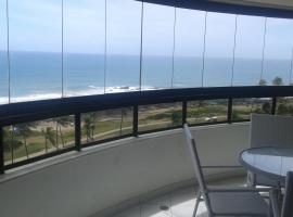 Bahia suites