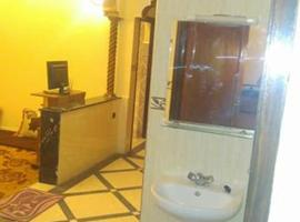 Appartement Tilila, Agadir