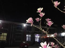 Jixian Zhangjing Farm Stay, Jixian (Haizi yakınında)