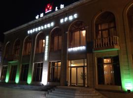Vale hotel&restaurant complex