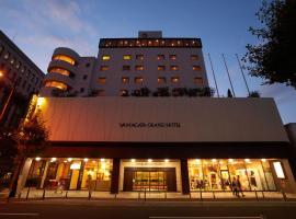 Yamagata Grand Hotel, Yamagata