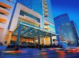 Beijing Financial Street International Hotel