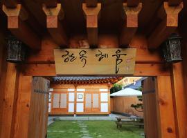 Hanok Hyeyum