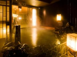 Dormy Inn Premium Shimonoseki, Shimonoseki