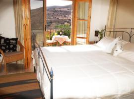 Anna Villa Cyprus Bed and Breakfast, Ayia Anna (Pyrga yakınında)