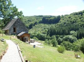 Les gîtes de Chomet, La Tour-d'Auvergne (рядом с городом Bagnols)
