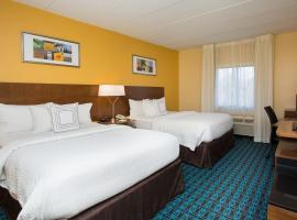 Fairfield Inn Plymouth Middleboro, Middleboro