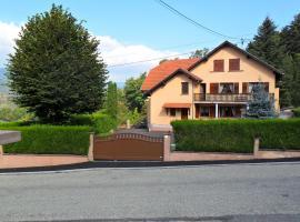 Gite De La Bruche, Schwartzbach (рядом с городом Schirmeck)