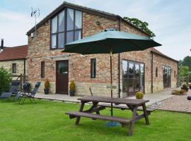 Tockwith Lodge Barn, Cattal