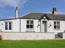 Maikle Cottage, Culrain (рядом с городом Croick)