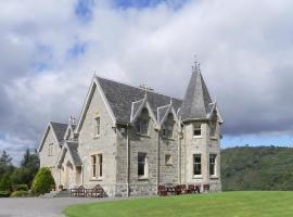 Inveroykel Lodge, Achnahanat (рядом с городом Glenrossal)