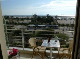 Hotel Ikaros, Афины (рядом с городом Ellinikón)