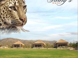 Sinny's Leopard Camp & Resort, Kelwād (рядом с городом Bhīm)