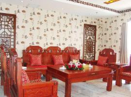宣威美奂酒店, Xuanwei