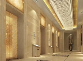 宣威滇能国际大酒店, Xuanwei
