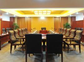安徽天际大酒店, Yuexi