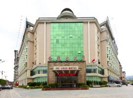 建瓯金龙大酒店, Jian'ou (Nanping yakınında)
