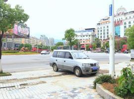 建瓯春天假日酒店, Jian'ou (Nanping yakınında)