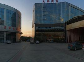 揭阳天鹏酒店, Denggang (Yunlu yakınında)
