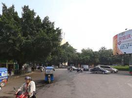 来宾宾馆, Laibin (Weidu yakınında)