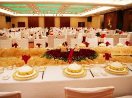 海安王府大酒店, Hai'an (Lifaqiao yakınında)