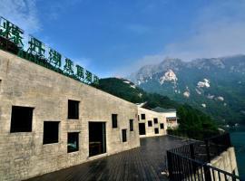 天柱山庄, Qianshan (Yuexi yakınında)