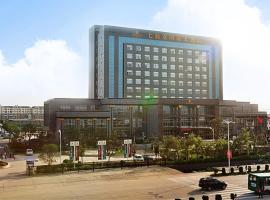 天柱山七仙女国际大酒店, Qianshan (Chalu yakınında)