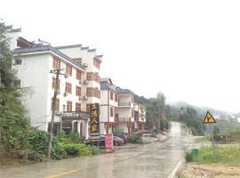 三清山三清人家, Yushan (Fenglin yakınında)