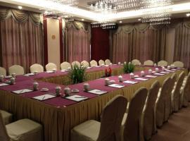 繁昌大酒店, Fanchang (Wuli yakınında)