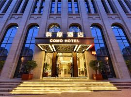 资阳科摩酒店, Ziyang (Lezhi yakınında)