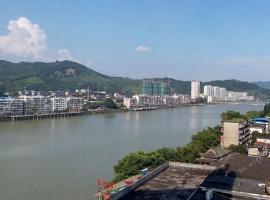 邵武假日国际大饭店, Shaowu (Taining yakınında)
