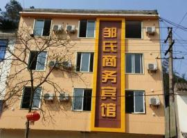 长宁邹氏商务宾馆, Changning (Xunchang yakınında)
