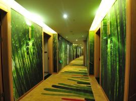 长宁品竹左岸春天大酒店, Changning