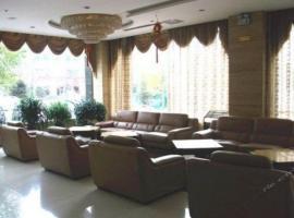 靖边东方假日酒店, Jingbian (Hebagou yakınında)