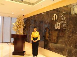 鹤山文华酒店, Heshan (Shaping yakınında)
