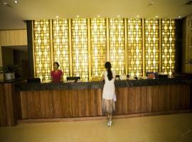 黄梅裕龙大酒店, Huangmei