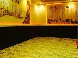 黄梅豪悦主题酒店, Huangmei