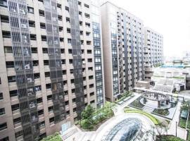 Taipei Nihow Apartment