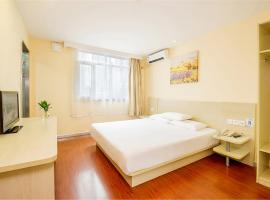Elan Hotel Taonan Zhubang Wansheng Plaza, Taonan (Baicheng yakınında)